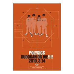BUDOKAN OR DIE!!!! 2010.3.14|POLYSICS|(株)KRE|送料無料