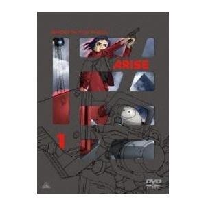 攻殻機動隊 ARISE 1|バンダイビジュアル(株)|送料無料