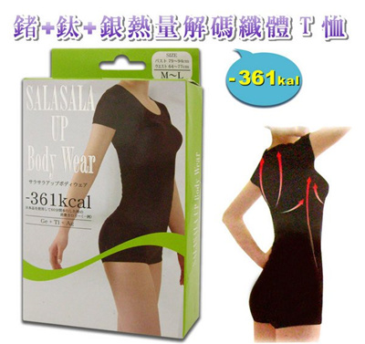Women's Clothing - -361 Kcal Slimming Top (Salasala) Bodyfit Shaper ...