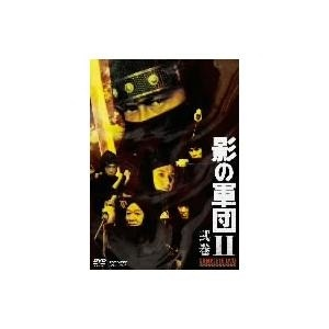 影の軍団II COMPLETE DVD 弐巻|千葉真一|東映(株)|送料無料