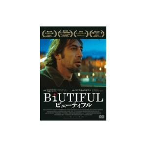 BIUTIFUL|ハビエル・バルデム|アミューズソフトエンタテインメント(株)|送料無料
