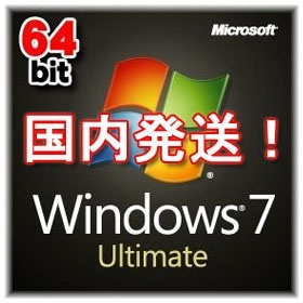 Windows 7 Ultimate SP1 64bit