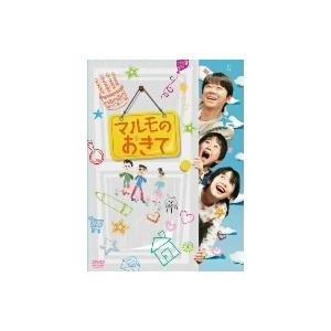 マルモのおきて DVD−BOX|阿部サダヲ/芦田愛菜|ユニバーサルミュージック合同会社|送料無料
