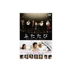 ふたたび SWING ME AGAIN コレクターズ・エディション|鈴木亮平|(株)ポニーキャニオン|送料無料