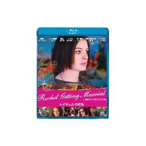 レイチェルの結婚(Blu−ray Disc)|アン・ハサウェイ|(株)ソニー・ピクチャーズエンタテインメ|送料無料