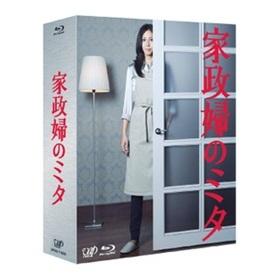 (5%割引/日本版)松嶋菜々子 主演のドラマ「家政婦のミタ」Blu-ray BOX(予約) JBLUD008