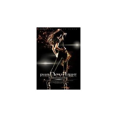 【送料無料】少女時代/2集Repackage/Run Devil Run 初回版のみランダムメンバー別特典ポスター1枚! メンバー全員のポスタープレゼント