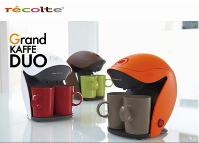 Qoo10 - Recolte Grand Kaffe Duo coffee maker / Free shipping (by EMS) / Excell... : Kitchen & Dining