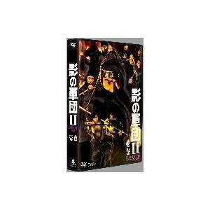 影の軍団II COMPLETE DVD 壱巻|千葉真一|東映(株)|送料無料