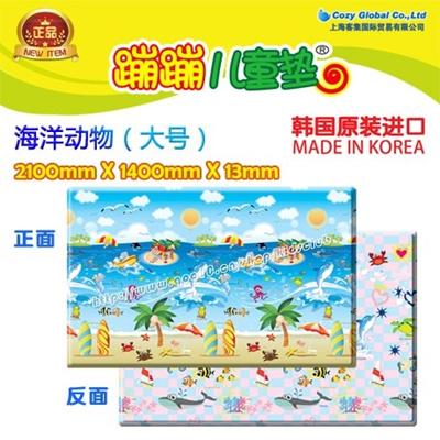 儿童海洋动物剪纸