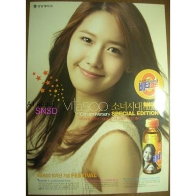 [AllaboutSNSD]Vita500少女時代ユナポスター(YoonA Poster)