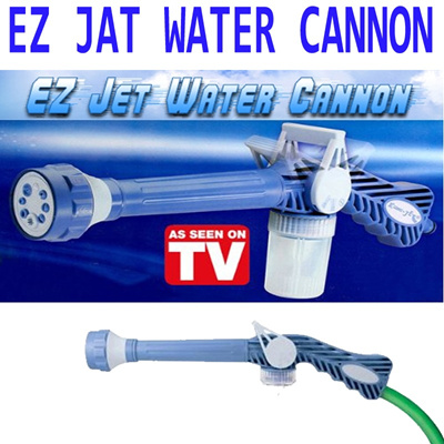 NEW ITEM POWER EZ JET WATER SOLVE YOUR PROBLEM