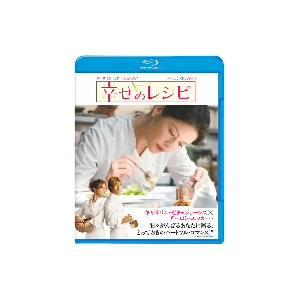 幸せのレシピ(Blu−ray Disc)|キャサリン・ゼタ=ジョーンズ|ワーナー・ホーム・ビデオ|送料無料