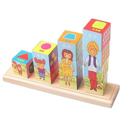 木质儿童玩具系列