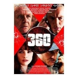 360|アンソニー・ホプキンス|(株)ポニーキャニオン|送料無料