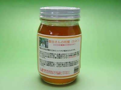 和蜜(日本みつばちの蜂蜜)
