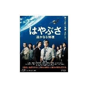 はやぶさ 遥かなる帰還(Blu−ray Disc)|渡辺謙|東映(株)|送料無料