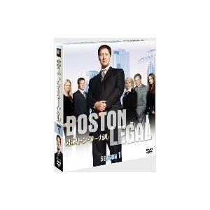 ボストン・リーガル シーズン1 SEASONSコンパクト・ボックス|ジェームズ・スペイダー|20世紀フォックスホームエンターテイメン|送料無料