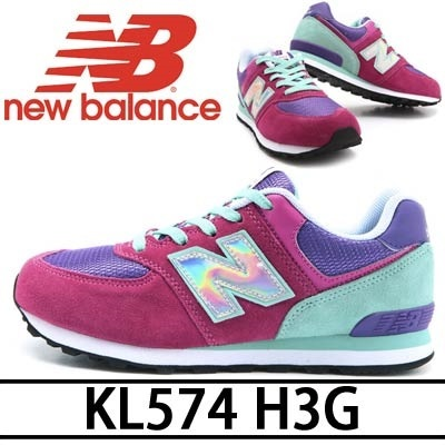 【送料無料 NEW BALANCE 574 Series】KL574 H