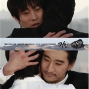 韓国ドラマ カインとアベルOST Part2 (サントラ) ソ・ジソブ