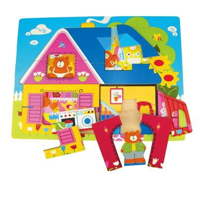 七色花幼教幼儿园益智玩具幼儿童游戏双层木质拼图板嵌板4978