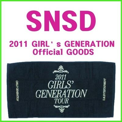 [KPOP] 少女時代の2011年ツアーコンサート韓国公式GOODS - タオル