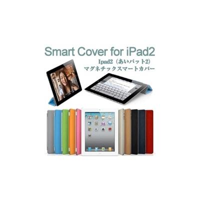 SMART COVER for iPad2 マグネチックスマートカバー