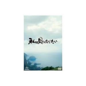 私は貝になりたい(Blu−ray Disc)|中居正広|ジェネオン・ユニバーサル・エンターテイメ|送料無料