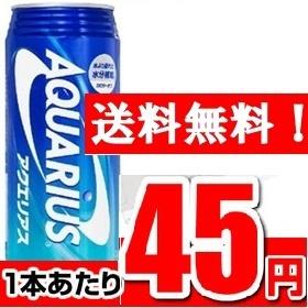 コカコーラ アクエリアス500ml缶 24本入り×2セット