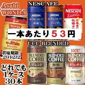 缶コーヒー ワンダ / UCC / ネスカフェ 30本