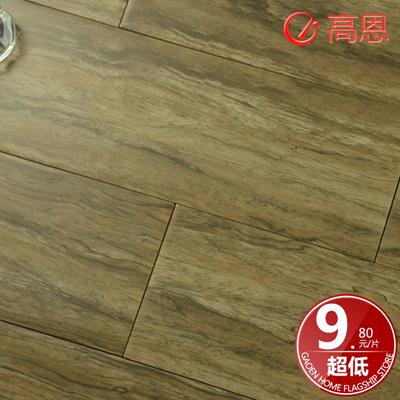 高恩 木纹地砖 卧室客厅厨房防滑瓷砖150*600 木地板瓷砖 地砖