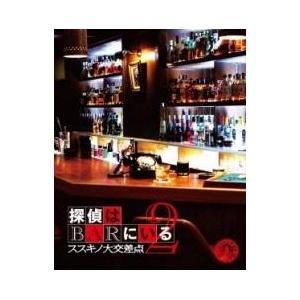 探偵はBARにいる2 ススキノ大交差点 ボーナスパック(Blu−ray Disc)|大泉洋/松田龍平|アミューズソフトエンタテインメント(株)|送料無料