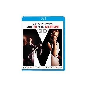 ダイヤルMを廻せ! 3D&2D(Blu−ray Disc)|グレース・ケリー|ワーナー・ホーム・ビデオ|送料無料