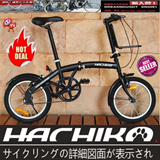 [LATEST CRAZE] Hachiko Japan Foldable Bicycle Shimano Bike | Folding bike* Local Seller* Fun and Easy* SALE* Available in Black*