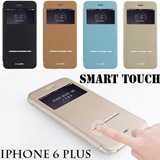 [iphone 6 Plus] Smart Touch Leather Case High Quality Protective Flip Cover S-VIEW