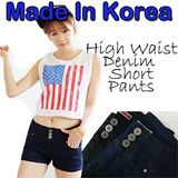 Denim High Waist Vintage Shorts Jeans Pants/MADE IN KOREA/vintage denim shorts hot pants distressed skinny vintage short jean