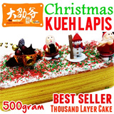 ontO[POPULAR DEMAND] 500g Kueh Lapis ORIGINAL with Xmas Decoration – 500G* JUST NICE FOR 2 PERSON. CENTRALLY LOCATED!