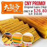 [Chinese New Year] Kueh Lapis in 4 Different Flavours! (Orginal/Durian/Prune/Rainbow) Conveniently located at Sunshine Plaza.