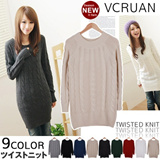 ★Limited Quantity!★Winter Sweet Style Twisted Knitting Wool Winter Sweater Cardigan Blouse Turtleneck