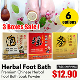 [4th Box at $2.90] Premium Chinese Herbal Foot Bath Soak Powder | Detoxification | Diet | Slimming | Health Secrets - Let Daily Hot Water Foot Soak Do Wonders For You!