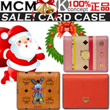 Kconcept◆Holiday Gift◆MCM shopping bag+card◆MCM Authentic 2014 new arrival  Card Case/ ID case