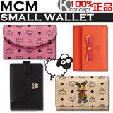Kconcept◆MCM Authentic 2015 NEW◆medium wallet/ small wallet/ purse