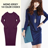 ★GET EXTRA 20% OFF STOREWIDE For Every $20 Spent! ★★[Price Going Up Soon!] Get 10% OFF for Every $10 Purchase★★2014 MONO JERSEY DRESS★STRECHABLE MATERIAL/BODYCON DRESS/WORK DRESS/SOFT JERSEY DRESS/MAT