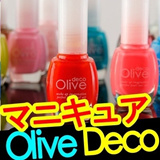 [Olive Deco]♥ Special Price ♥ 7Buys 1Shipping fee ♥ olive deco nail / manicure / pastel / matte / glossy / Noble Pearl / base coat / top coat / nail strengthening agent