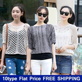 [Buy2 Free Shipping] ★FLAT PRICE★Knit Cardigan Collection