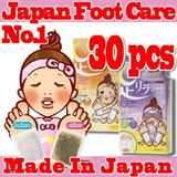 ★ today only★[New Arrivals]Japan Cosme No.1 Foot Detox Patch/foot reflex/legging/Detox Foot Care Pads Patch 30Sheet/Made in Japan
