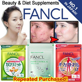 [LOWEST PRICE $16.90 TODAY!] Japan No.1 FANCL Beauty supplements AC Control - Helps stabilize acne conditions and controls skin oiliness. Other supplements for slimming and beautiful Skin