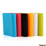 XiaoMi powerbank 16000mah / 10400mah / 5200mah : silicone cover-Cheapest~Limited stock!!!!!~Pay now and get it within 3 working days. ***Buy in bulk quantity with single shipping fees.