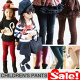 [buy 2 free shipping]Children Style ! Girls and boys pants pants trousers pants ★ ★ leopard Haren skeleton the essential winter! Y13-1