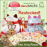 2015 Lunar New Year Special - Japanese Fortune Cats - Maneki Neko - Free Lucky Cat Bracelets for Store Pickup! [NG]
